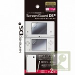 screen_guard_dsi_keys_factory