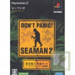 seaman2_1