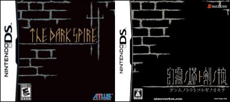 darkspirecomparison