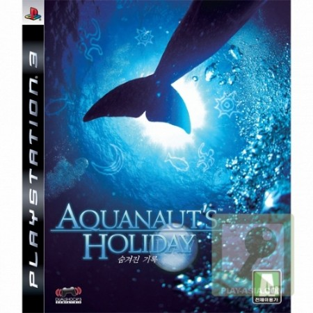 aquanautsholiday