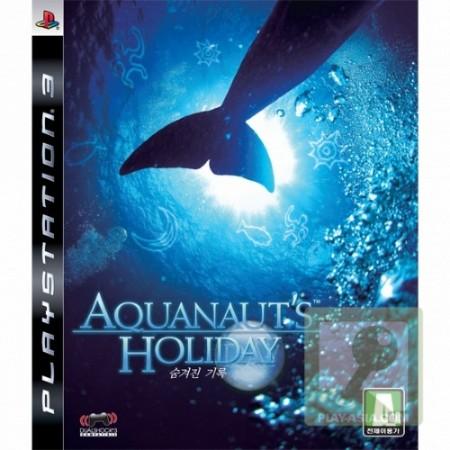 aquanautsholiday