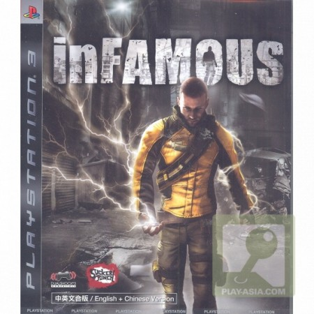 The Gigawatt Blades cheats for inFamous on PS3