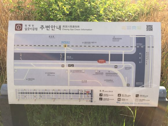 Korea-9