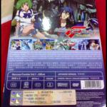 Macross Frontier DVD Boxset Back Cover
