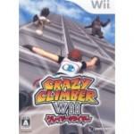 crazy-wii-climber