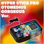 hyperstick