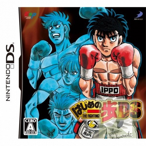 Hajime No Ippo: THE FIGHTING! DS – REVIEWED!