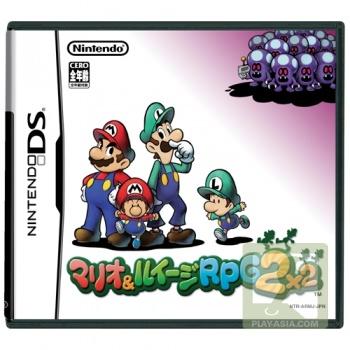 Looking Through Mario Luigi Rpg Series Game Covers Nine Over