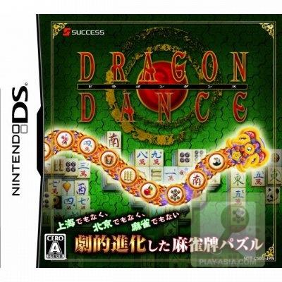 dragondanceds