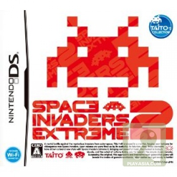 spaceinvadersextreme2