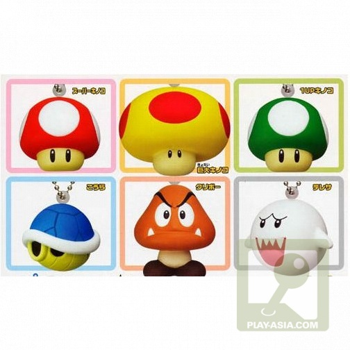 Super Mario Bros Key Chains Out Now Nine Over Ten 9 10