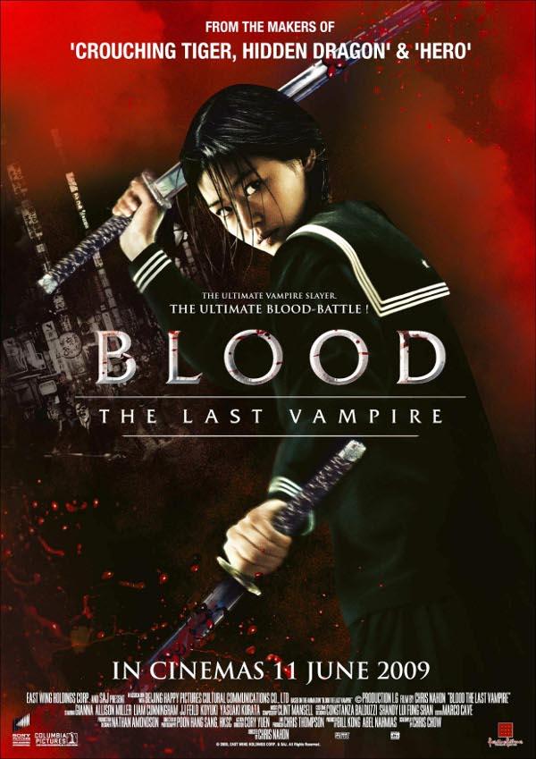 Blood vampire movie