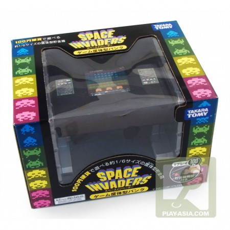 spaceinvadersarcade1