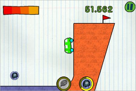 jellycar2